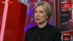Большой вечер. Ирина Верещук от 26.11.2020