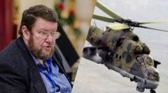 Абсолютно безобразная ситуация! Сатановский жестко о ситуации со сбитым Ми-24