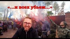 Анатолий Шарий. Мы устроим ночь длинных ножей от 08.11.2020