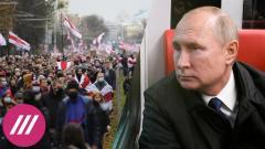 Второй распад СССР. Есть ли связь между событиями в Карабахе, Беларуси, Киргизии и Молдове