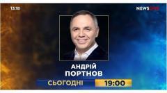 Противостояние. Предисловие. Андрей Портнов от 06.11.2020