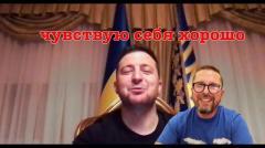 Анатолий Шарий. Чувствую себя хорошо от 13.11.2020