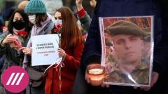 Дождь. Роман Бондаренко погиб после драки с «тихарями». Заявления властей не сходятся с записями камер от 14.11.2020