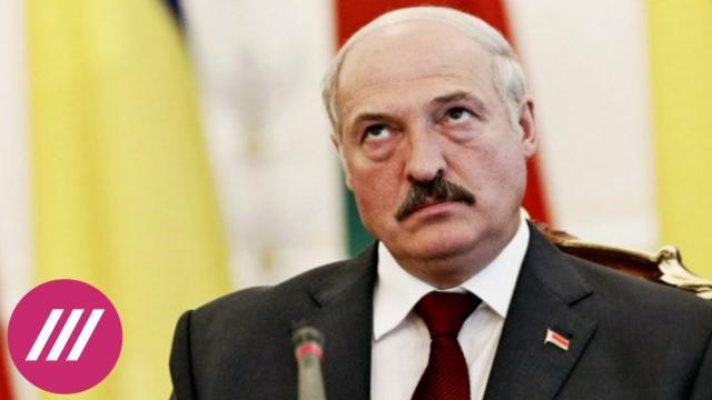 Телеканал Дождь 23.11.2020. Одержим дьяволом. Лукашенко предали анафеме в Белорусской автокефальной церкви