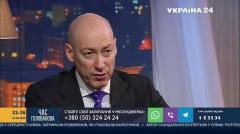 Дмитрий Гордон. Если бы я был иностранным инвестором, ни за что не пришел бы в Украину от 01.11.2020