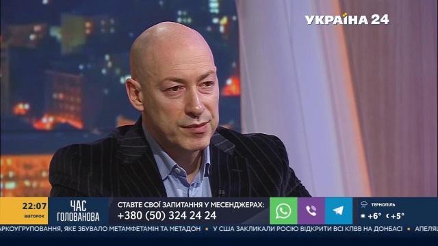 Дмитрий Гордон 22.11.2020. От чего страхуется Путин и где у него подгорает