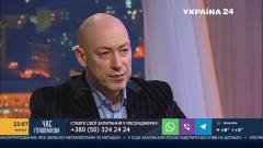 Дмитрий Гордон. От чего страхуется Путин и где у него подгорает от 22.11.2020