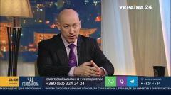 Дмитрий Гордон. Украине нужно создать правительство национального спасения от 06.11.2020