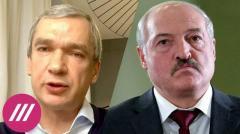 Дождь. Вы распространяете ложь! Павел Латушко обвинил в работе на Лукашенко бизнесмена Воскресенского от 06.11.2020