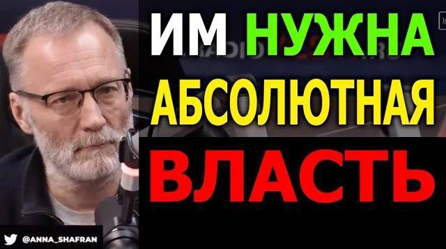 Железная логика с Сергеем Михеевым 20.11.2020. Новый закон о соцсетях - ограничения и штрафы проблемы не решают