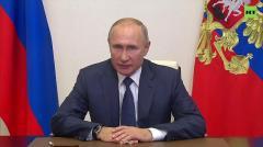 Заявление Путина о полном прекращении огня в Нагорном Карабахе от 10.11.2020