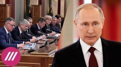 Путин поменял пять министров, а Дума это одобрила. Чем они отличаются от предыдущих