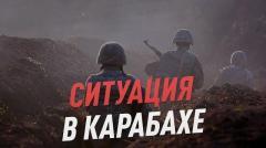 Соловьёв LIVE. Перемирие в Карабахе. Российский контингент в регионе. Ситуация в Армении и Азербайджане от 10.11.2020