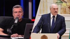 Лукашенко так ничего и не понял. Соловьев оценили жесткие заявления президента Белоруссии