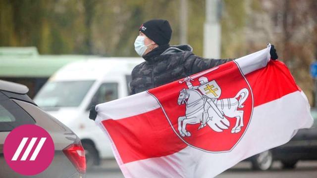 Телеканал Дождь 22.11.2020. Можно ли победить Лукашенко, не меняя тактику? Советник Тихановской о мирных протестах в Беларуси