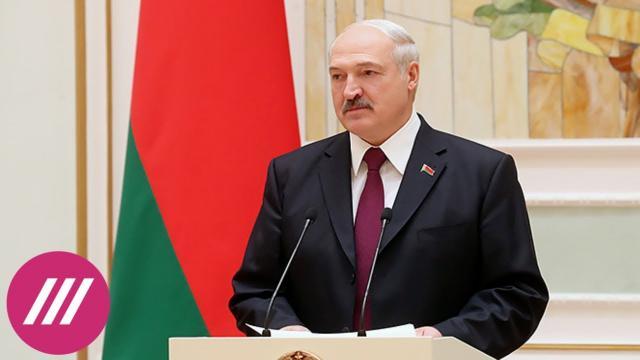 Телеканал Дождь 22.11.2020. Сливы спецслужб, обманутое доверие Москвы и санкции Запада. Почему режим Лукашенко близок к краху
