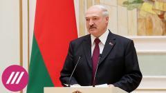 Дождь. Сливы спецслужб, обманутое доверие Москвы и санкции Запада. Почему режим Лукашенко близок к краху от 22.11.2020
