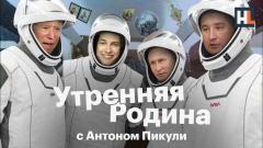 Навальный LIVE. Космический шансон Рогозина и выборы в США от 22.11.2020