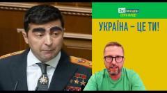 В Украине будет только одна партия