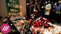 Дождь. В Беларуси преследуют журналистку, написавшую об убийстве Романа Бондаренко от 24.11.2020