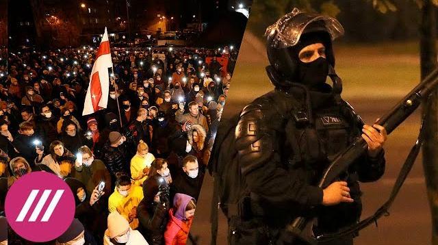 Телеканал Дождь 13.11.2020. Беларусь протестует после убийства оппозиционера. Силовики опровергают свою причастность
