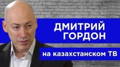На ТВ Казахстана. Смерть телевидения, YouTube, интервью с преступниками, ботофермы и хейтеры