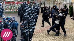 Дождь. Шумовые гранаты и жестокие задержания в Беларуси. Как силовики разгоняли марш «Я выхожу» от 15.11.2020