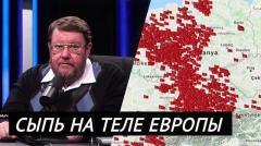 Соловьёв LIVE. ЕС не придет на помощь Армении - власть Эрдогана в Европе слишком велика. АРМАГЕДДОНЫЧ от 13.11.2020
