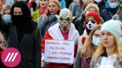 Отчисления, увольнения и угрозы силовиков: реакция власти на первую неделю забастовок в Беларуси