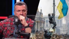 Соловьёв LIVE. Украинцы вступили в режим саморазрушения! Соловьев резко о событиях на Майдане от 24.11.2020