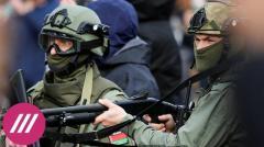 Дождь. Новые наказания для оппозиции в Беларуси. Как силовики задерживают протестующих от 02.11.2020