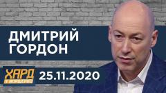 Кто вместо Зеленского? Кадыров, Дурицкая. Приближение конца. Смерть Марадоны