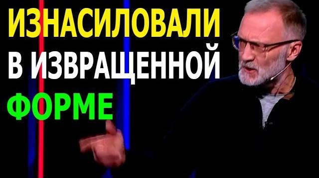 Видео 09.11.2020. Сергей Михеев: Есть партии и люди, которых нужно исключить из политики