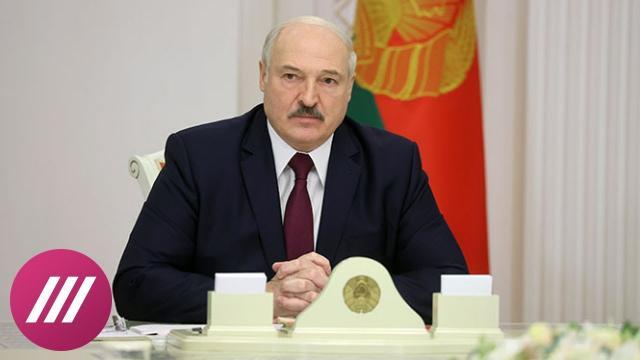 Телеканал Дождь 18.11.2020. Власть видит, что нужно дожимать. Разбираем новые заявления Лукашенко о протестах в Беларуси