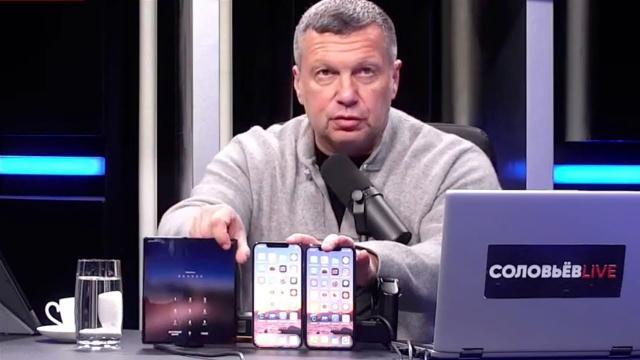 Соловьёв LIVE 17.11.2020. Развод для лохов! Мир дикой чуши и обмана! Соловьев об Apple и новом Iphone 12