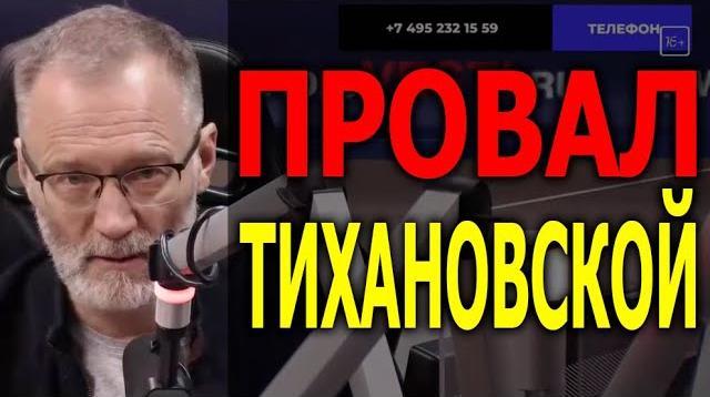 Железная логика с Сергеем Михеевым 02.11.2020. Если вы армяне, то поезжайте воевать в Карабах, вместо того, чтобы нападать на людей в России