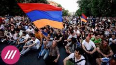 Дождь. Кризис в Армении: задержания оппозиционеров, акция в поддержку Пашиняна и марш за его отставку от 12.11.2020