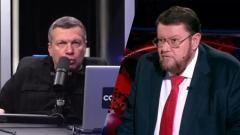 Соловьёв LIVE. Грозное предупреждение Сатановского! Мы приближаем большую европейскую войну от 27.11.2020