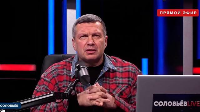 Соловьёв LIVE 23.11.2020. Кто из нас пропагандист? Соловьев разносит наглое вранье либералов