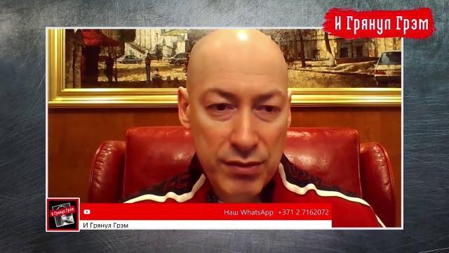 Дмитрий Гордон 22.12.2020. После моего интервью с Лукашенко ему позвонил Путин