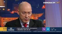 Дмитрий Гордон. Откуда может взяться российская вакцина, если научной базы нет от 24.12.2020