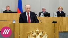 Дождь. Вызывают дух Путина: Глеб Павловский о том, зачем Дума приняла новый пакет репрессивных законов от 24.12.2020
