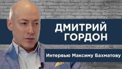 Нынешняя власть – всё. Кадык Соловьева. Феномен Дудя