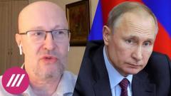 Дождь. Считают, что я главный источник информации об уходе Путина: политолог Соловей о причинах ареста от 16.12.2020