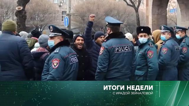 Итоги недели с Ирадой Зейналовой 27.12.2020