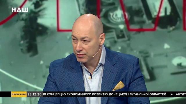 Дмитрий Гордон 30.12.2020. На возврат Крыма и Донбасса Украине пока не стоит рассчитывать