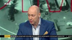 На возврат Крыма и Донбасса Украине пока не стоит рассчитывать