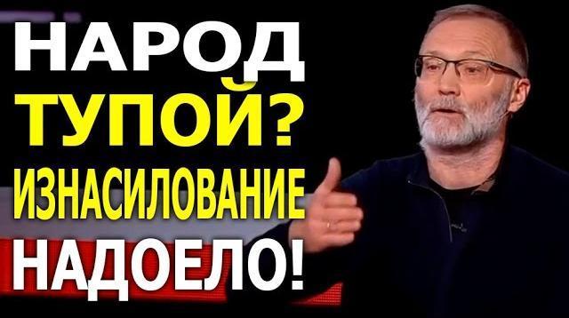 Видео 22.12.2020. Вечер с Соловьевым. Всё! Мир больше не будет так жить