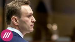 Дождь. Скоро начнутся трибуналы: как расследование Навального поменяет отношение Запада к Кремлю от 16.12.2020