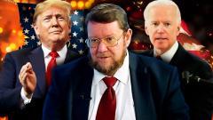 Шокирующий прогноз Сатановского! Каких провокаций ждать от США